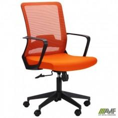 Кресло Argon LB оранжевый