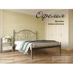 Кровать двуспальная Офелия
