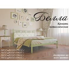 Кровать двуспальная Белла