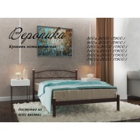 Ліжко двоспальне Вероніка