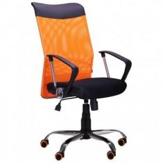 Кресло АЭРО HB Line Color сиденье Сетка чёрная,Неаполь N-20/спинка Сетка оранжев..