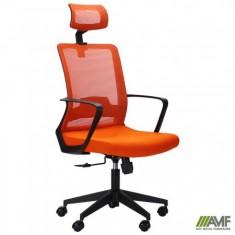 Крісло Argon HB помаранчевий