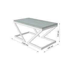 Журнальний стіл Зетта